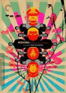 Mishima a Life in Four Chapters Critereon DVD cover poster
