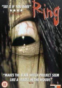 ringu ring poster